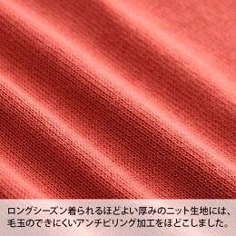 カーディガンM/L/LL/3Lサイズさらりと心地よい肌ざわりでどんな着こなしにも馴染む。コットンタッチVネックカーディガンレディース/長袖/UV対策/紫外線対策/トップス/羽織りsoulberryオリジナル