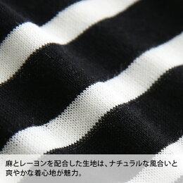 カーディガンM/L/LL/3Lサイズ暑い日にも快適な、大人のニュアンス漂うロング丈カーデ。綿麻ニットロングカーディガンレディース/サマーニット/コットンリネン/長袖/UV対策/羽織りsoulberryオリジナル