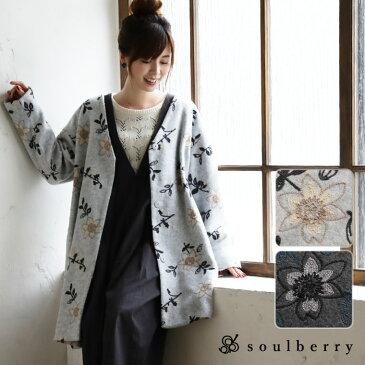 コート M/L/LL/3Lサイズ ひとめ惚れの花刺繍で、やさしい華やぎを。Vネックノーカラー花刺繍コートレディース/アウター/長袖/ミドル丈/ロング/花柄/フラワーsoulberryオリジナル