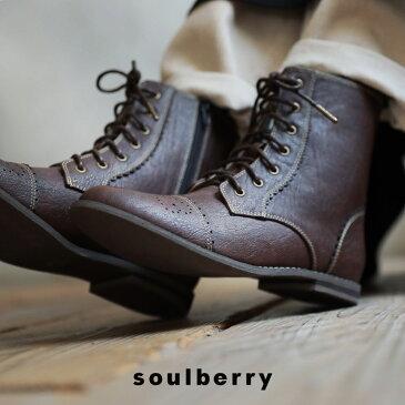 ブーツ S/M/L/LLサイズ 足もとをほんのりレトロに甘く彩る、こだわりの1足。レースアップブーツ「ビスケット」レディース/靴/シューズ/ローヒール/編み上げ/ショートsoulberryオリジナル