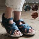 サンダル S/M/L/LLサイズ スタイリッシュで、季節感のある足もとに。クロスデザインジュートサンダルレディース/靴/ウェッジソール/シューズ/ローヒールフェイクレザー/合皮soulberryオリジナル