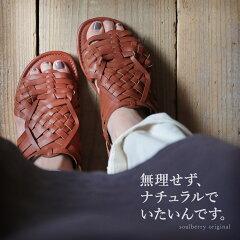サンダル S/M/L/LLサイズ さっと履いて、こなれた足もとに。バスケット編みフラットサンダルレディース/靴/シューズ/メッシュ編み/合皮/フェイクレザー/ローヒール/ぺたんこsoulberryオリジナル