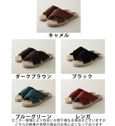 サンダルS/M/L/LLサイズ太めストラップで人気の1足に、新柄が増えてリニューアル。クロスジュートサンダルレディース/靴/シューズ/フェイクスウェード/スエード調/フラット/厚底/バンダナsoulberryオリジナル