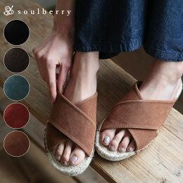 サンダルS/M/L/LLサイズ太めストラップでトレンド感ある足もとに。スエード調クロスジュートサンダルレディース/靴/シューズ/フェイクスウェード/ぺたんこ/フラット/厚底soulberryオリジナル