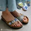 サンダル M/L/LLサイズ 足もとに、爽やかな華やぎともたらす1足。花柄コンビベルトサンダルレディース/靴/シューズ/ローヒール/フラット/ぺたんこsoulberryオリジナル