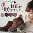 ブーツ M/L/LLサイズ あえて足もとからはじめる、さりげない華やかさ。フェイクスウェード花刺繍ブーツレディース/靴/シューズ/アンクル丈/ショート丈/ローヒール/フェイクスエードsoulberryオリジナル