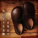 送料無料 シンプル リボン ローヒール パンプス レディース ぺたんこ スクエアトゥ 歩きやすい 靴 ペタンコ ヒール 歩きやすい 大人かわいい フラット 結婚式 パーティ フォーマル 通勤用