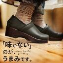 スリッポン スニーカー レディース 厚底 ぺたんこ キルティング ローカット 歩きやすい(送料無料)(bo-209)