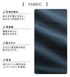 パンツM/L/LL/3Lサイズゆったり穿いて、すっきり見せる一本。綿麻ゆったりクロップドパンツレディース/テーパード/コットンリネン/ボトムスsoulberryオリジナル