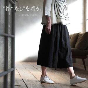 パンツ M/L/LLサイズ ほんのり大人っぽく、雰囲気ある着こなしに。麻レーヨンロングガウチョパンツ レディース/ボトムス/リネン混/ワイドパンツ/キュロット soulberryオリジナル