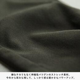 レギンスS/M/L/LL/3L/4L/5Lサイズすっきり見せて暖かな1本が、穿き心地よくリニューアル。ハイテンション裏起毛スキニーレギンスレディース/ボトムス/レギンスパンツ/レギパン/ストレッチsoulberryオリジナル