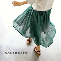 スカートM/Lサイズひらり軽やか、風合い豊かに。スラブ無地フレアスカートレディース/レーヨン/ロング/膝下丈soulberryオリジナル