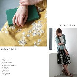 スカートM/L/LL/3Lサイズ大好評の刺繍スカートが、リニューアルで再登場。花柄刺繍フレアスカートレディース/Aライン/ミドル丈/ボトムスsoulberryオリジナル