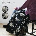 ◆◆SALE!!セール「返品・交換・キャンセル不可」◆◆スカート M/L/LLサイズ大胆な刺繍で描く...