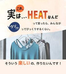 カットソーS/M/L/LLサイズ+3.7℃で暖かく可愛い1枚に、Sサイズが登場。ビューティヒート三つ編みカットソーレディース/トップス/長袖/発熱/保温/保湿/吸汗速乾/インナーsoulberryオリジナル【返品・交換不可】