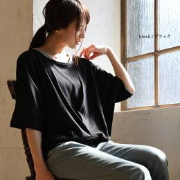 カットソーM/L/LLサイズふんわり女性らしく、着こなして。裾タックドルマンカットソーレディース/七分袖/コットン混/綿混soulberryオリジナル