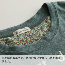 TシャツM/L/LL/3Lサイズ絶妙なこなれ感漂う、大人のカジュアルデザイン。飛行機プリントスラブTシャツレディース/カットソー/ロゴプリント/半袖/トップスsoulberryオリジナル