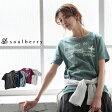 Tシャツ M/L/LL/3Lサイズ 絶妙なこなれ感漂う、大人のカジュアルデザイン。飛行機プリントスラブTシャツレディース/カットソー/ロゴプリント/半袖/トップスsoulberryオリジナル
