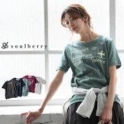 Tシャツ カジュアル デザイン プリント レディース カットソー トップス オリジナル