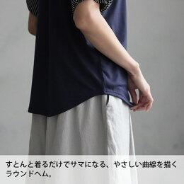 カットソーM/L/LLサイズストライプ×リボンの袖デザインで、大人の甘さ漂うトップス。袖リボンストライプ切り替えカットソーレディース/プルオーバー/異素材/半袖soulberryオリジナル