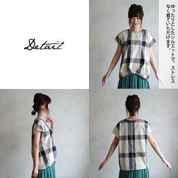 ブラウスS/M/L/LLサイズ甘めなチェックで、カジュアルながらも女性らしく。裾タックビッグチェックブラウスレディース/コットン/綿/ドルマン/フレンチ袖/半袖/トップスsoulberryオリジナル