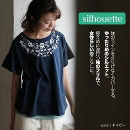 カットソーM/L/LLサイズ華やかな刺繍とフリルでフェミニンに。ボタニカル刺繍袖フリルカットソーレディース/トップス/半袖/プルオーバー/ゆったりsoulberryオリジナル