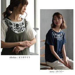 カットソーM/L/LLサイズ華やかなお花刺繍の1枚が、より大人っぽくリニューアル。ボタニカル刺繍袖フリルカットソーレディース/プルオーバー/ゆったり/半袖/トップスsoulberryオリジナル