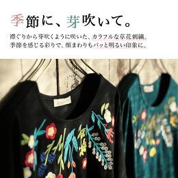 チュニックM/L/LLサイズカラフルな刺繍が、コーデの主役。花柄刺繍ドルマンチュニックレディース/Tシャツ/プルオーバー/ドルマン/7分袖/七分袖soulberryオリジナル