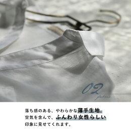 プルオーバーM/L/LLサイズすとんと1枚で、旬の抜け感ただよう着こなしに。裾タックスキッパーシャツプルオーバーレディース/ブラウス/半袖/五分袖/5分袖/ドルマン/母の日soulberryオリジナル