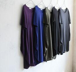 ワンピースM/L/LLサイズ心地よく着られる1枚が、嬉しいサイズ追加で再登場。しずくワンピースレディース/チュニック/半袖/コクーン/ゆったりsoulberryオリジナル