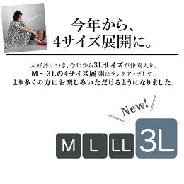 ワンピースM/L/LLサイズすとんと一枚着て、ゆったりカジュアルに。フレアカットソーワンピースレディース/ボーダー/Aライン/チュニック/5分袖/五分袖soulberryオリジナル