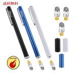 aibowタッチペンスマートフォンタブレットiPadiPhoneAndroid3本+ペン先3個6mm(ブルー+ブラック+ホワイト)
