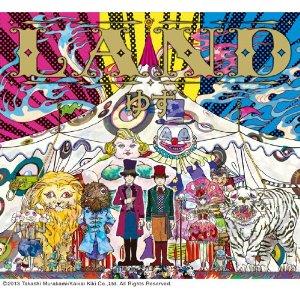 ◆メール便は送料無料◆ゆず/LAND[CD] 【オリコンチャート調査店】 ■2013/5/1 発売 ■SNCC...