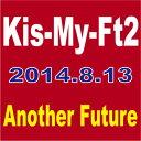◆メール便は送料無料◆Kis-My-Ft2/Another Future [CD+DVD][2枚組][初回限定盤B] 【オリコン...
