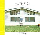 楽天乃木坂46グッズ乃木坂46/太陽ノック [CD+DVD][Type-A] 2015/7/22発売 SRCL-8840