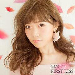【送料無料も選べます/オリコンチャート調査店】MACO/FIRST KISS [CD][通常盤] 2015/11/4発売...