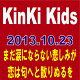 ◆メール便は送料無料◆【ポスター3種あり(希望制)/別途最大350円】 ...