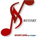 ◆メール便で全国一律100円◆RESTART JAPAN with TUBE/RESTART [期間生産限定盤] 【オリコン...