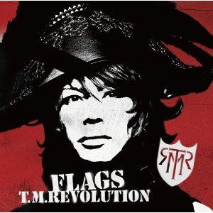◆メール便は送料無料◆T.M.Revolution/FLAGS [初回限定盤/CD+DVD] 【オリコンチャート調査...