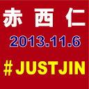 ◆メール便は送料無料◆【ポスターあり(希望制)/別途最大350円】 赤西仁/#JUSTJIN [CD][2...