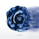 ◆メール便は送料無料◆JUJU/この夜を止めてよ 【オリコンチャート調査店】 ■2010/11/17発売...
