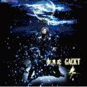 ◆メール便は送料無料◆ GACKT/雪月花-The end of silence-/斬 ~ZAN~ 【オリコンチャート調査店】 ■09/12/9発売■ DSCD-18