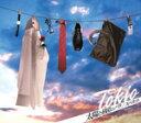 ◆メール便は送料無料◆ TOKIO/太陽と砂漠のバラ / スベキコト [通常盤] 【オリコンチャート調査店】 ■2009/8/19発売■JACA-5182