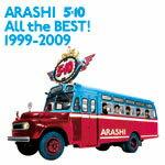 ◆メール便は送料無料◆嵐/ALL the BEST 1999-2009 [通常盤/2CD] 【オリコンチャート調査店...