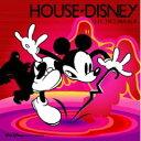 ◆メール便は送料無料◆House★Disney -Electro Parade- [ハウスディズニー] 【オリコンチャー...