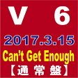 V6/Can't Get Enough / ハナヒラケ(通常盤) [CD] 2017/3/15発売 AVCD-83814