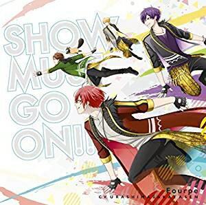 Fourpe(フォープ)(cv.浦島坂田船)/SHOW MUST GO ON!!【初回限定盤】[2CD](TVアニメ「スタミュ」第2期オープニングテーマ) 2017/4/26発売 GNCA-493