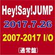 Hey!Say!JUMP(ヘイセイジャンプ)/Hey!Say!JUMP 2007-2017 I/O (初回仕様/通常盤) [2CD] 2017/7/26発売 JACA-5706