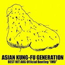 ASIAN KUNG-FU GENERATION(アジアンカンフージェネレーション)/BEST HI ...