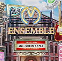 Mrs.GREEN APPLE(ミセスグリーンアップル)/ENSEMBLE (通常盤) [CD] 2018/4/18発売 UPCH-20483